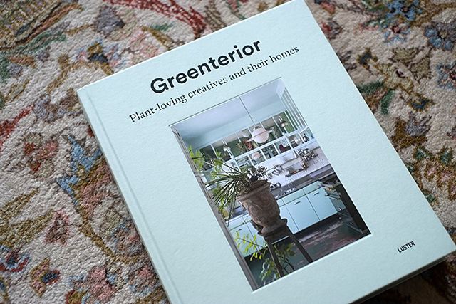 greenterior-3