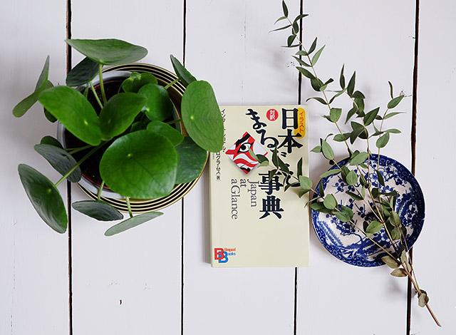 japani-haaveita-1